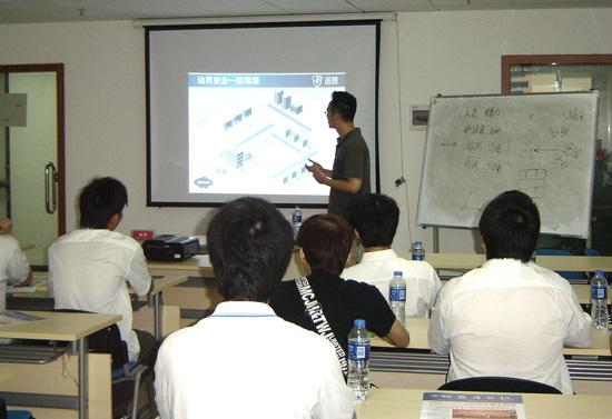我校学生在蓝盾信息安全公司接受培训