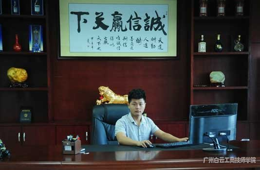 广州朝翔忠仁信息科技有限公司创始人 廖如龙