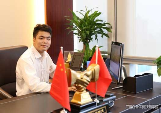 广州艾纳信息科技有限公司创始人 吴贤茂