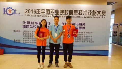图为一等奖获得者龙志强、三等奖获得者陈静同学获奖后和指导老师戚红彪合影