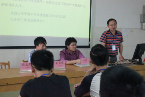 苏虎老师讲述和沃易总经理黄海珊的奋斗历程