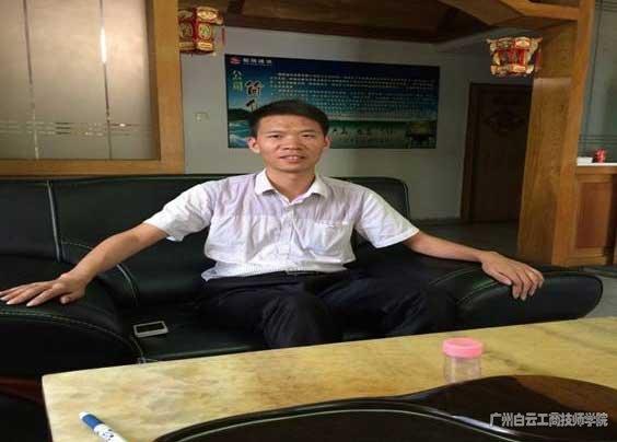 东莞市朝鹏通讯设备有限公司采配部经理 华伟伟