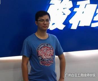 广州计思信息科技有限公司技术总监 梁剑严
